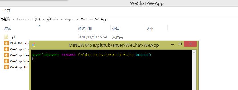 Git命令行窗口替代cmd