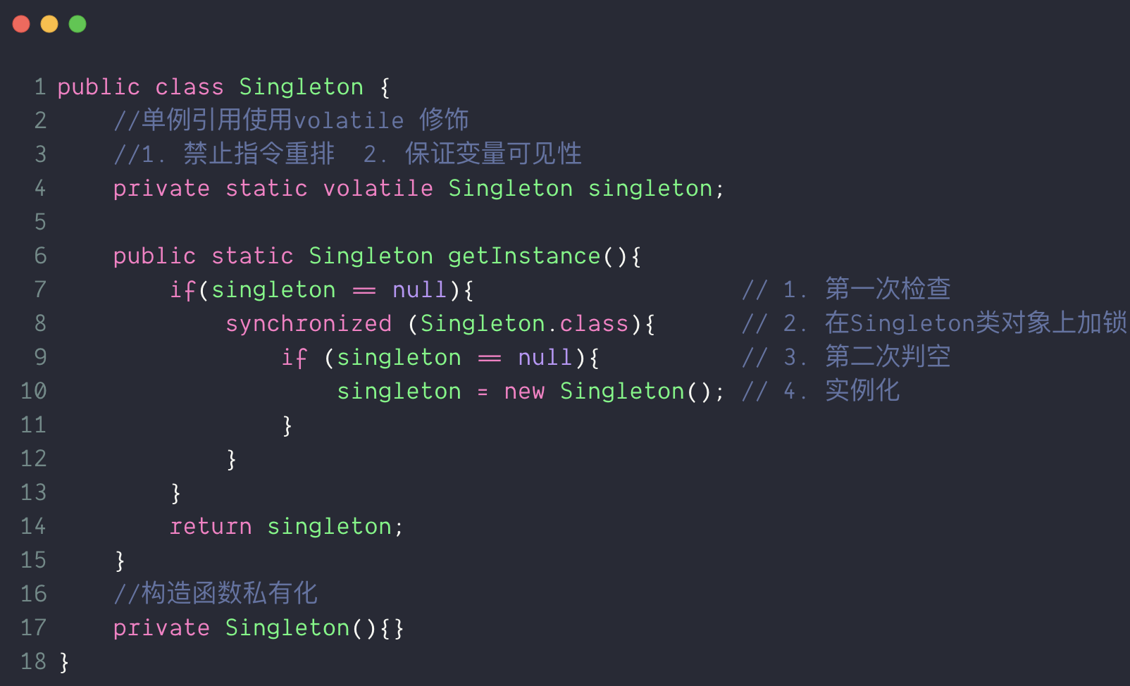 懒汉式单例模式