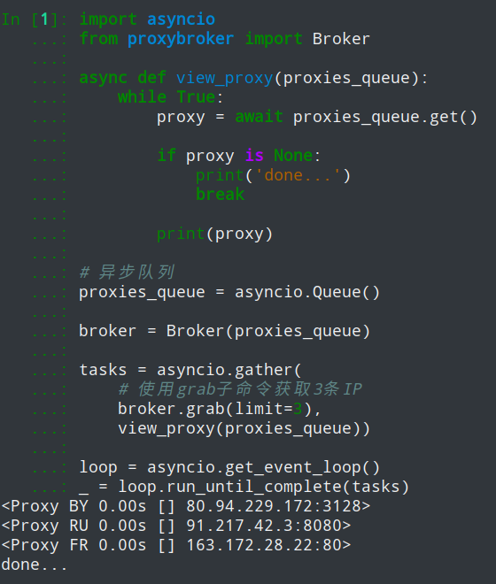 proxy_asyncio_demo