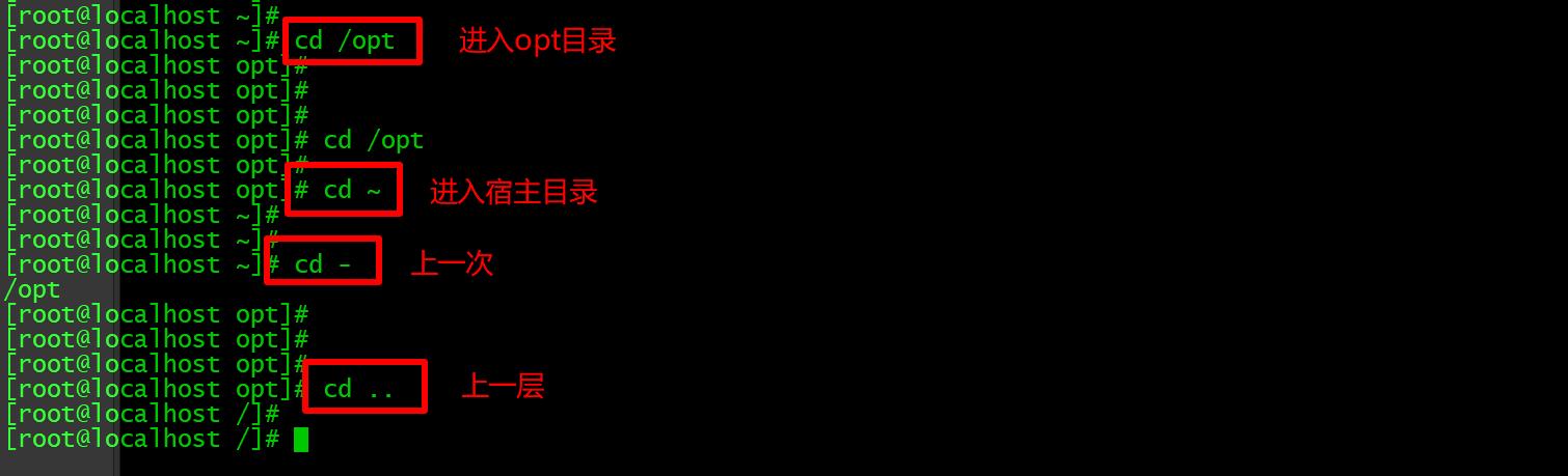 image-20200610170640216