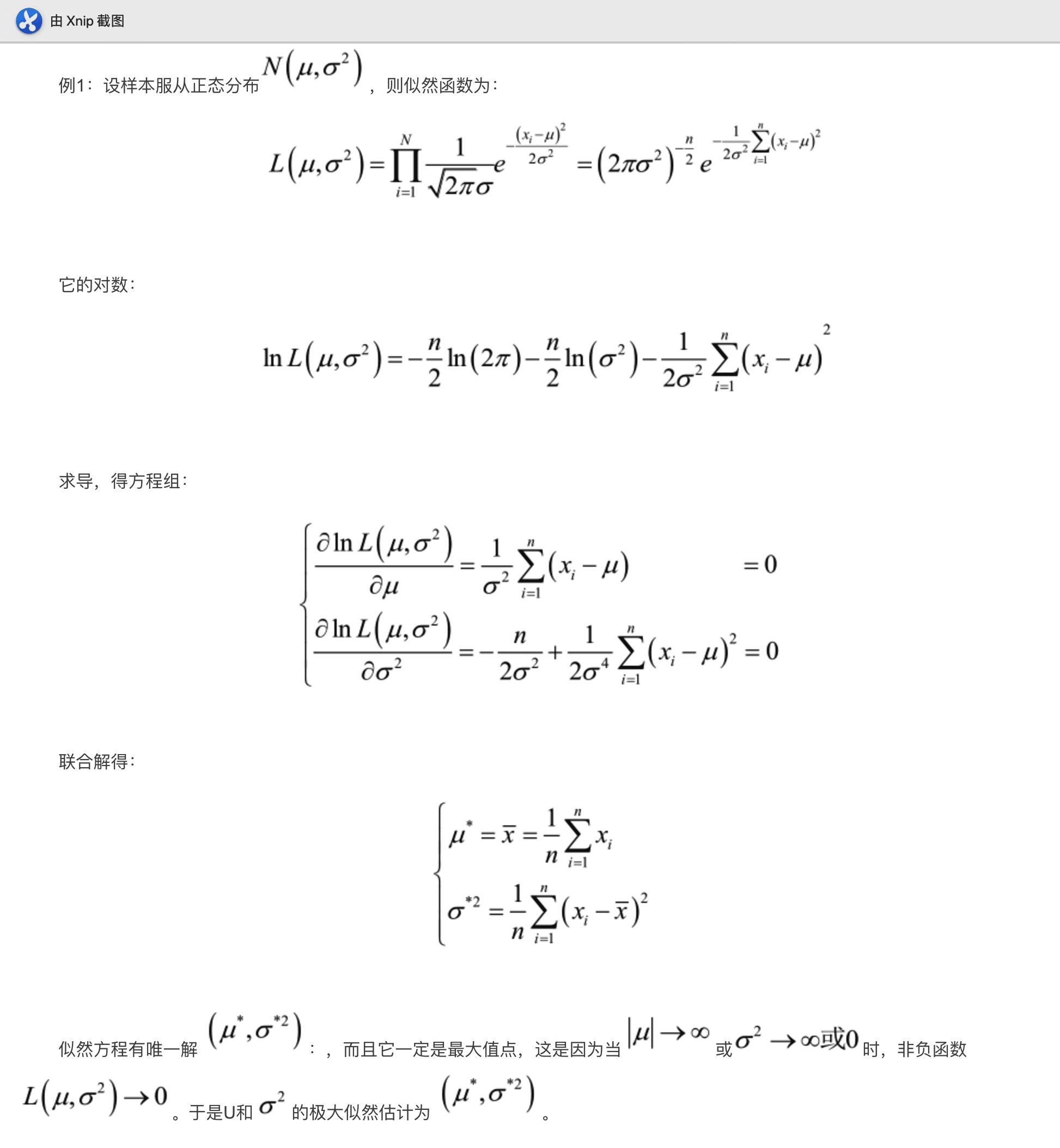 figure.6