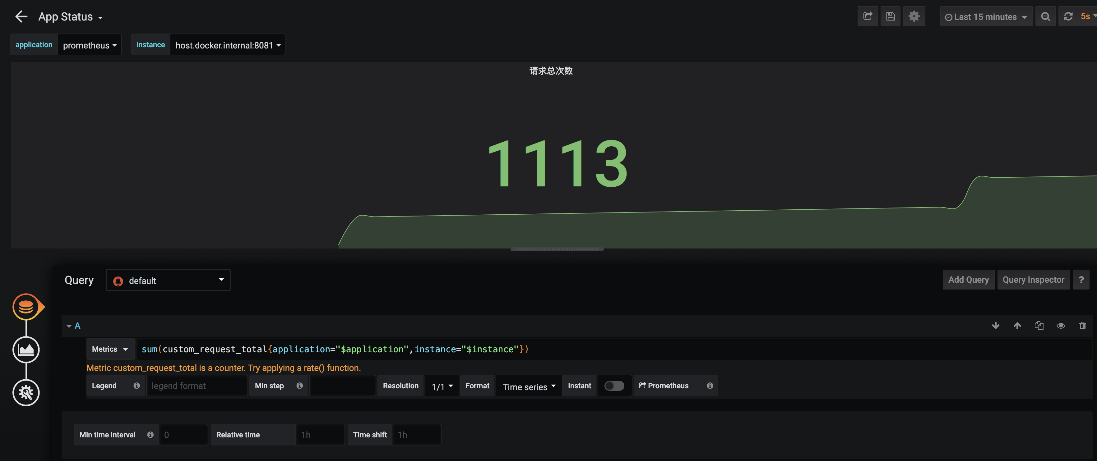 springboot-custom-metrics-grafana-query.png