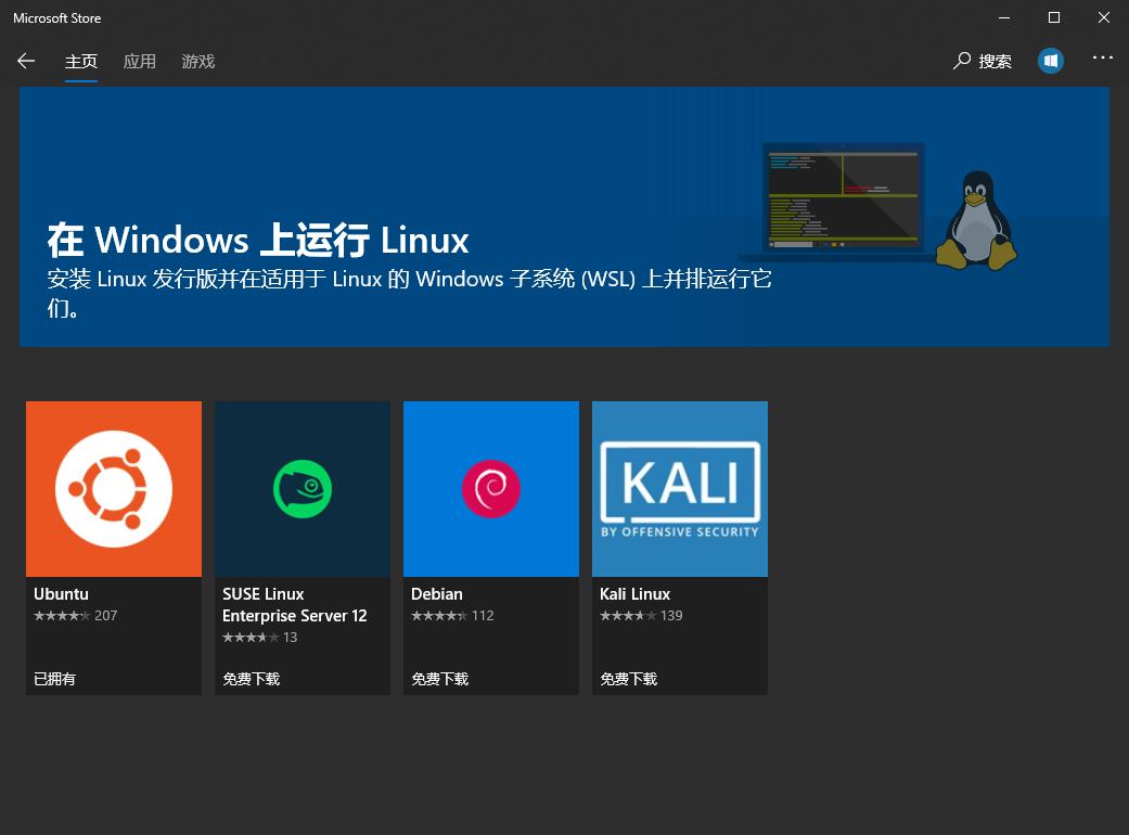 安装一个 Linux 发行版