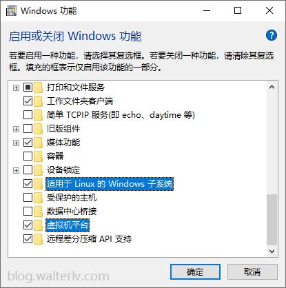 在控制面板中启用虚拟机平台和 Linux 子系统