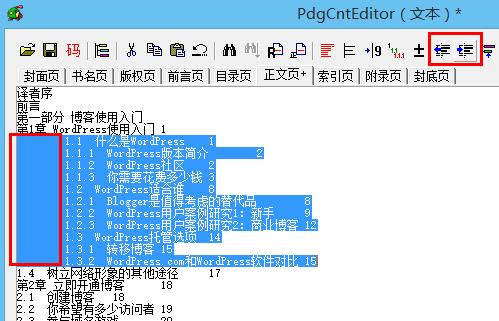 PdgCntEditor