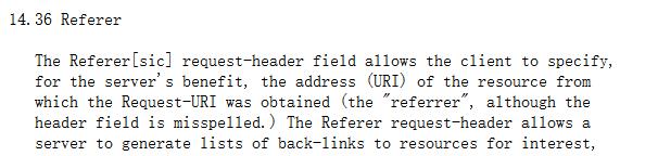 HTTP/1.1协议中定义的Referer