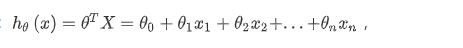 多变量函数