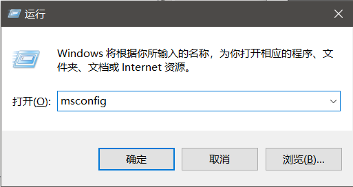 msconfig-open.png