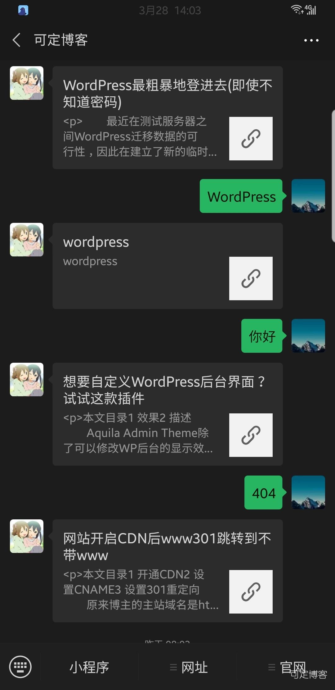 Screenshot_20200328-140314_WeChat.jpg