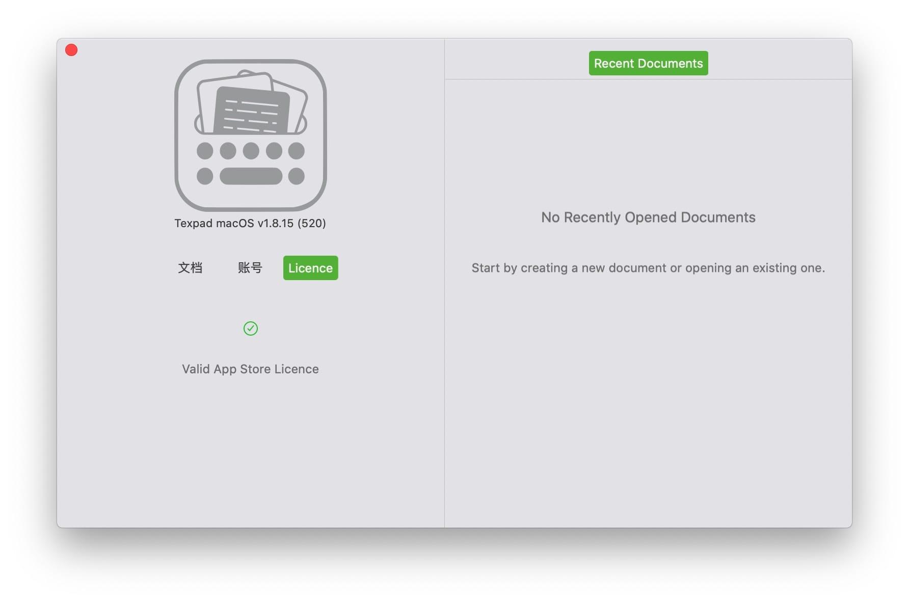 Texpad 1.8.15 (529) 中文破解版 专业的LaTeX的编辑器 写作软件 第2张