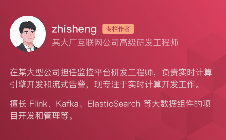 zhisheng_个人介绍