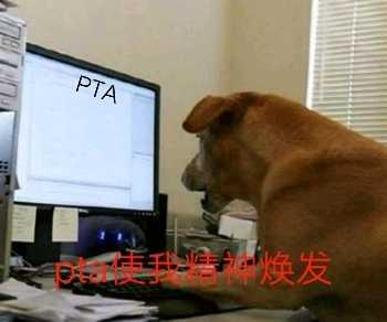 PTA使我精神焕发.jpg