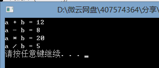 clip_image038[4]
