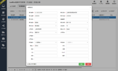 https://img1.mukewang.com/5ce7884400018d3511010664.jpg