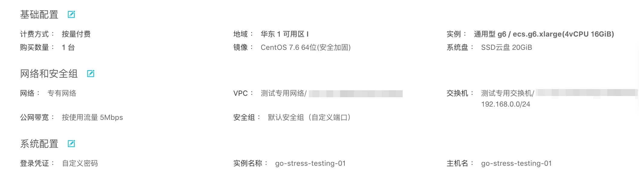 go-stress-testing01