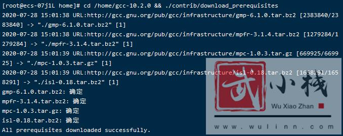 gcc1020downloadrequire.png