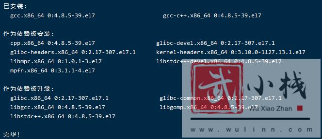 gcc1020installgcc485finish.png