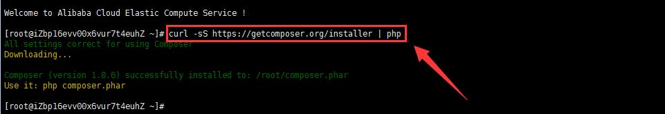 Linux系统云服务器安装 laravel 框架图文教程