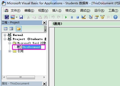 怎么批量修改Word表格的宽度2