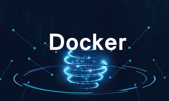 Docker容器化基础教程[筑梦知识宝库]插图1