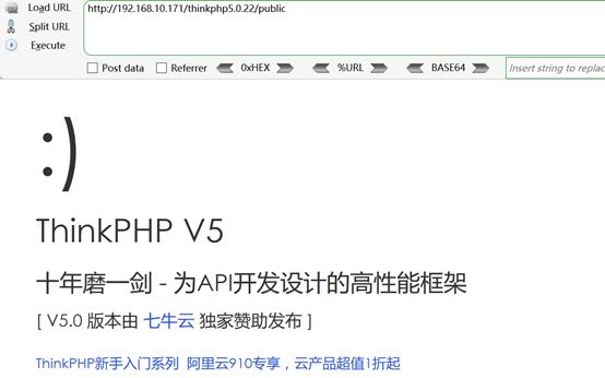ThinkPHP 5.x远程命令执行漏洞复现插图
