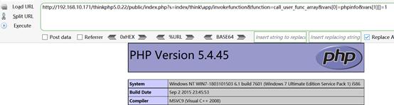 ThinkPHP 5.x远程命令执行漏洞复现插图(2)