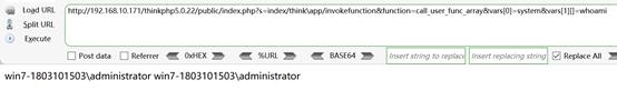 ThinkPHP 5.x远程命令执行漏洞复现插图(1)