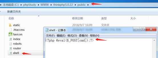 ThinkPHP 5.x远程命令执行漏洞复现插图(4)