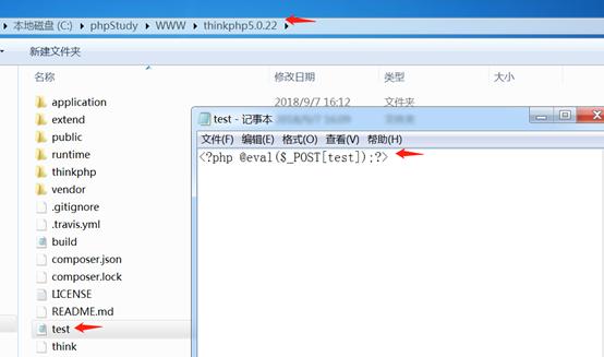 ThinkPHP 5.x远程命令执行漏洞复现插图(6)