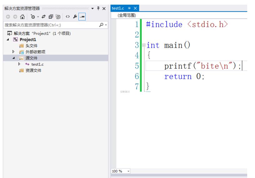 c程序设计第五版课后答案