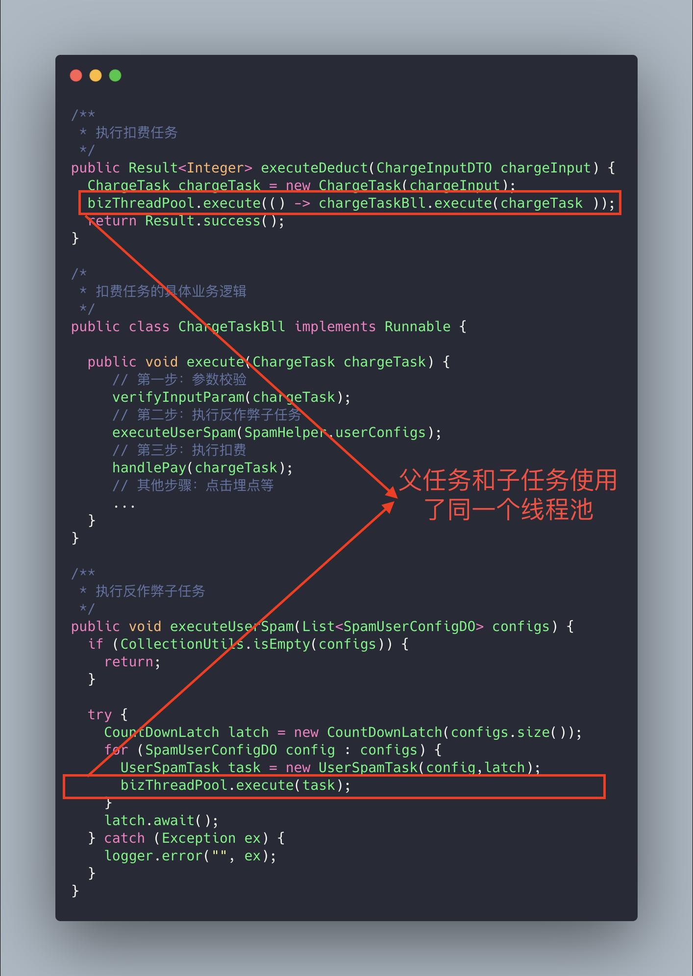 案例代码概览