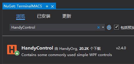 Nuget中搜索HandyControl