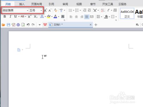wps文字/Word怎么设置默认字体