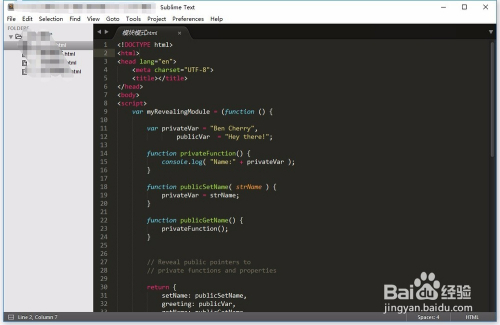 sublime text3怎么分屏显示及关闭分屏?