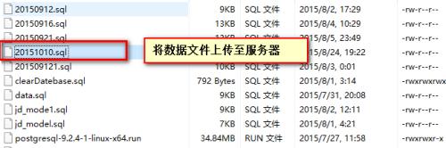 mysql如何创建数据库并导入数据文件(linux下)