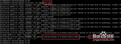 nginx如何使用root和alias以及区别