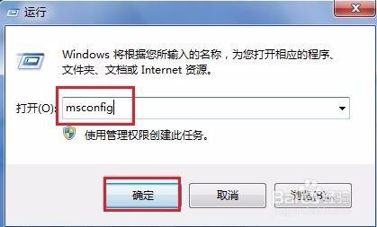解决IE浏览器打开时出现已停止工作的问题