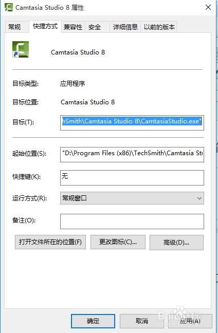对于Camtasia Studio 8不能录制屏幕的解决方法