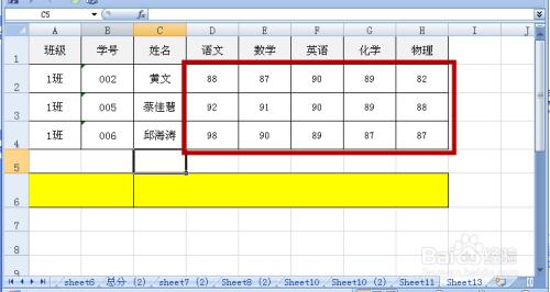 EXCEL引用单元格的几种格式