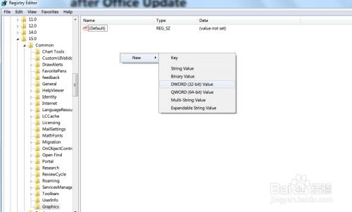 outlook2013一直卡在loading profile
