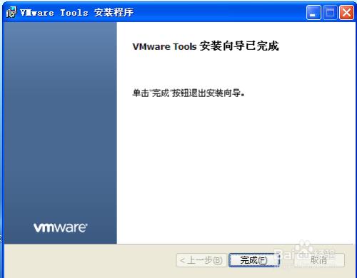 怎么把文件传到虚拟机里