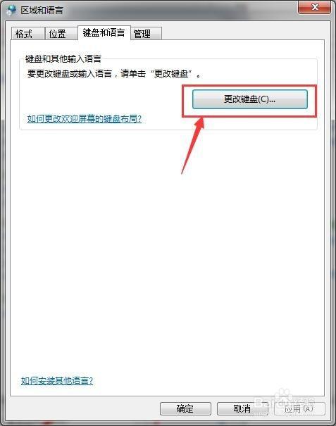 谷歌浏览器上传文件卡死怎么解决