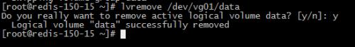 如何使用LVM删除逻辑卷
