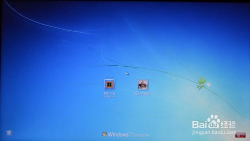 Windows 7 启用、关闭休眠