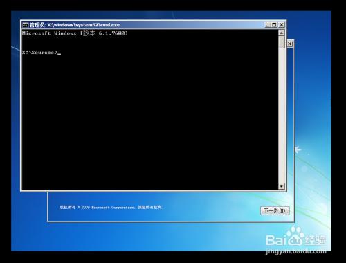 Windows无法安装到GPT分区形式磁盘,如何处理?