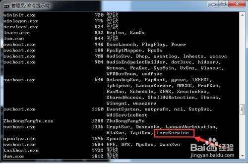 windows中以命令行查看远程端口