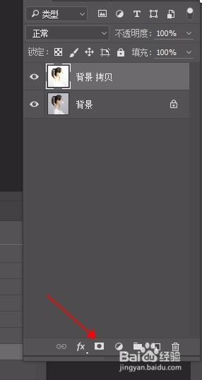 如何把灰色的图片背景换成白底图?