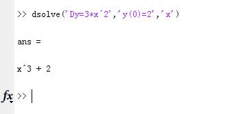 matlab解常微分方程——符号解法