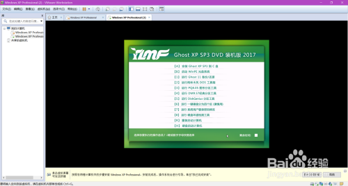 在win10系统上安装一个winXP系统的虚拟机