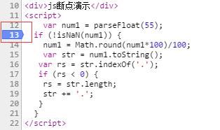 js代码如何断点debug调试